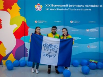 Студентка ИЛиМК стала участницей Всемирного фестиваля молодежи и студентов 2017