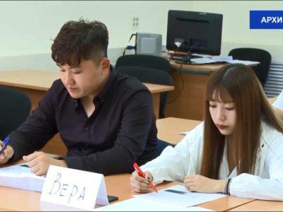Студенты из Китая завершили обучение русского языка