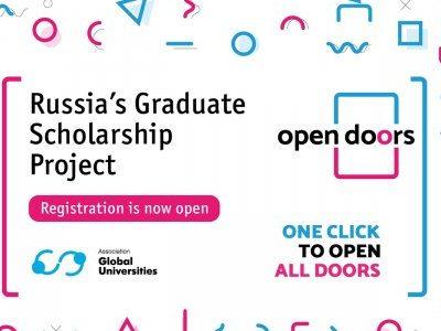 Иностранные студенты ЮУрГУ приглашаются к участию в международной олимпиаде Open Doors