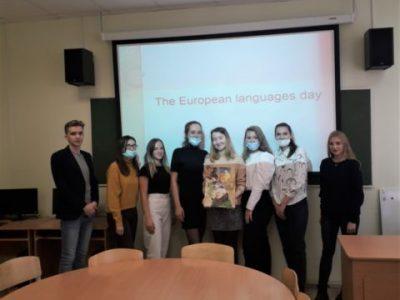 Кафедра Международных отношений, политологии и регионоведения отметила Европейский день языков