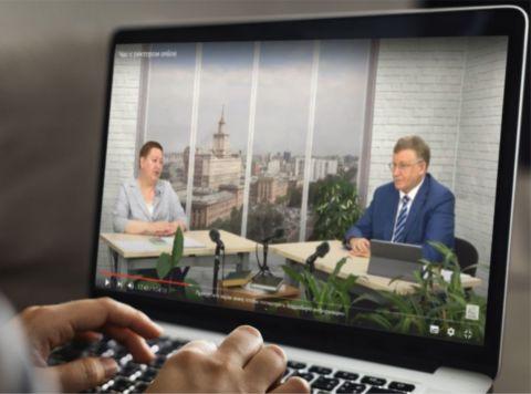 ЮУрГУ приглашает на День открытых дверей в режиме онлайн