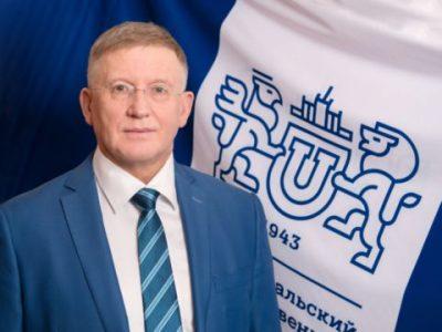 Поздравление ректора ЮУрГУ Александра Шестакова с Днем Весны и Труда