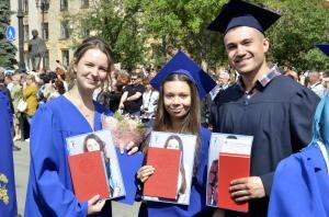 Красный диплом - уверенность в будущем